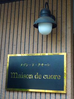 mansion_name.jpg